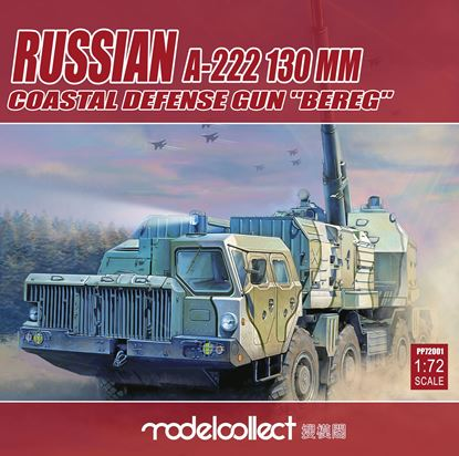 Picture of Russian 130 mm coastal defense gun A-222 bereg pre-painted Kit